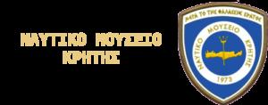 Ναυτικό Μουσείο Κρήτης