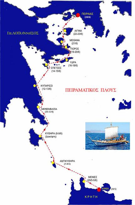 map-peiramatikos-plous